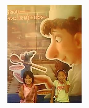 【映画見聞記 vol.126 】  4
