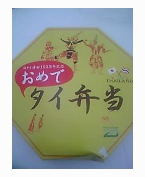 【三遊亭神楽 真打昇進披露】2