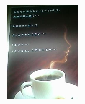 【UCCコーヒー博物館】  7