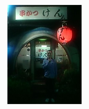 【UCCコーヒー博物館】 2