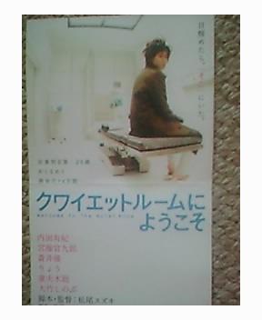 【映画見聞記 vol.133 】  2