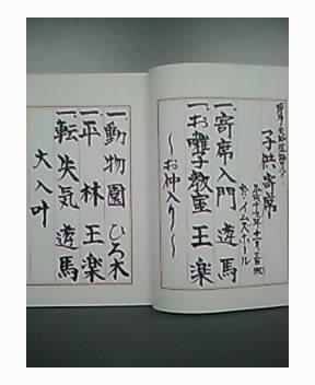 【博多・天神落語まつり】  6