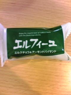 【映画見聞記 vol.<br />  139】