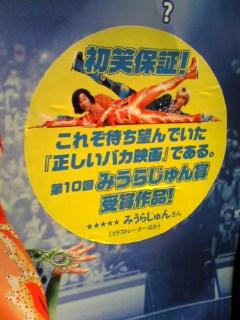 【映画見聞記 vol.<br />  143】
