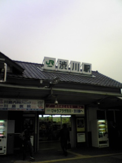 【日本シャンソン館】