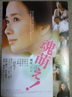 【2007 王楽アカデミー賞】