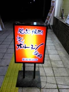 【愛愛ボウリング大会】