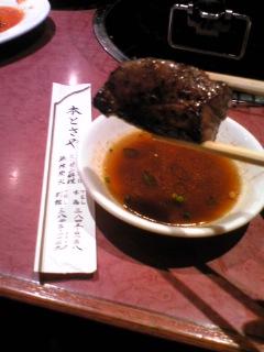 肉はいい肉、特上カルビ。