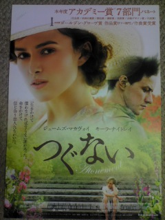 【映画見聞記 vol.<br />  157】