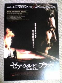 【映画見聞記 vol.<br />  158】