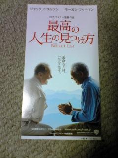 【映画見聞記 vol.<br />  159】