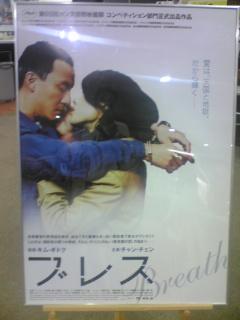 【映画見聞記 vol.<br />  160】