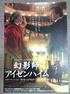 【映画見聞記 vol.<br />  161】