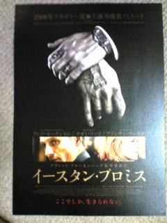 【映画見聞記 vol.<br />  162】
