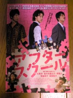 【映画見聞記 vol.<br />  163】