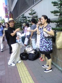 札幌にて…