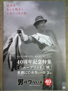 【映画見聞記 vol.<br />  168】