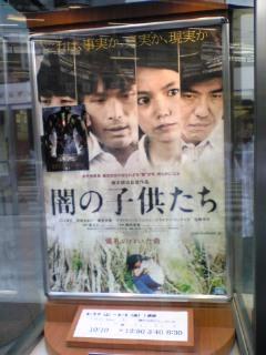 【映画見聞記 vol.<br />  172】