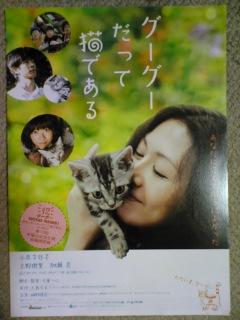 【映画見聞記 vol.<br />  174】