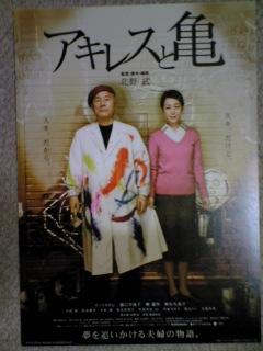 【映画見聞記 vol.<br />  176】