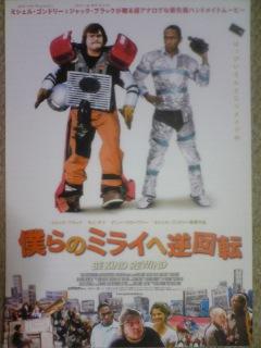 【映画見聞記 vol.<br />  177】
