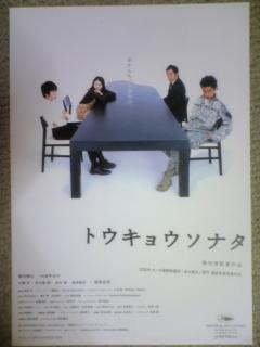 【映画見聞記 vol.<br />  178】