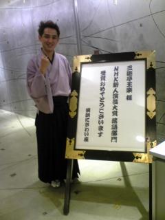 【第12回 王楽のにぎわい道場】