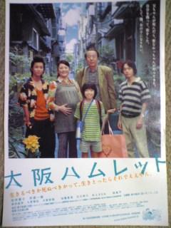 【映画見聞記 vol.<br />  180】