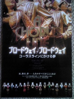 【映画見聞記 vol.<br />  181】