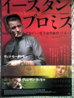 【2008 王楽アカデミー賞】
