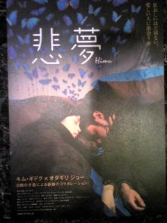 【映画見聞記 vol.<br />  184】