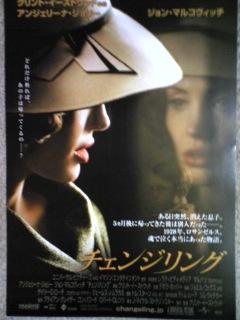 【映画見聞記 vol.<br />  185】