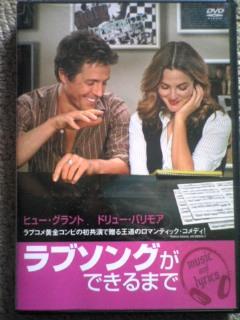 【映画見聞記 vol.<br />  186】