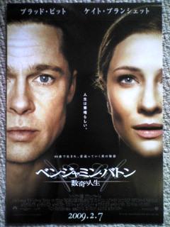 【映画見聞記 vol.<br />  187】