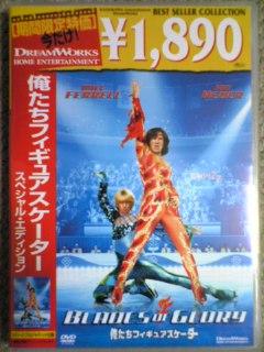 【映画見聞記 vol.<br />  189】