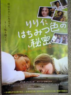 【映画見聞記 vol.<br />  190】