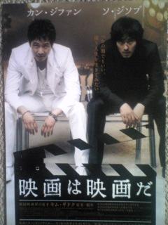 【映画見聞記 vol.<br />  192】