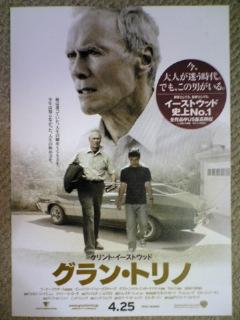 【映画見聞記 vol.<br />  194】