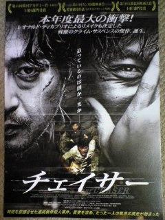 【映画見聞記 vol.<br />  195】