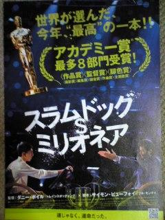 【映画見聞記 vol.<br />  197】