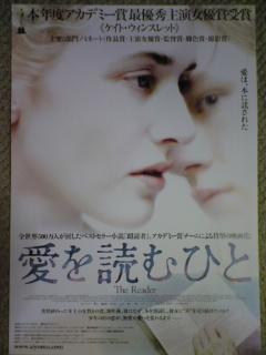 【映画見聞記 vol.<br />  198】