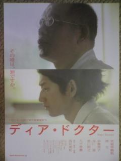 【映画見聞記 vol.<br />  199】