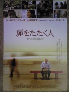 【映画見聞記 vol.<br />  201】