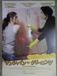 【映画見聞記 vol.<br />  202】