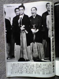 『週刊新潮』10<br />  月8日号