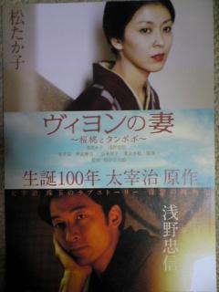 【映画見聞記 vol.<br />  204】