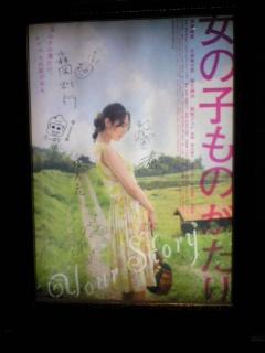【映画見聞記 vol.<br />  208】