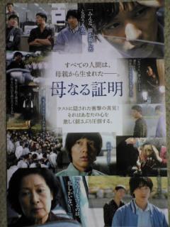 【映画見聞記 vol.<br />  209】