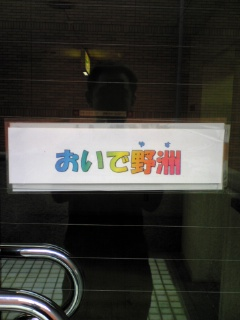 久し振りだよ〈ぼっちゃん5〉!