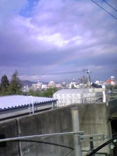 あ、虹…。